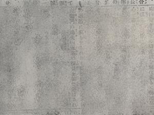 「坂本龍馬の先妻」第12回