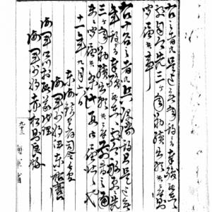 「坂本龍馬未亡人龍子」第1回