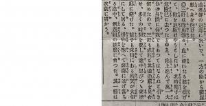 「坂本龍馬未亡人龍子」第7回