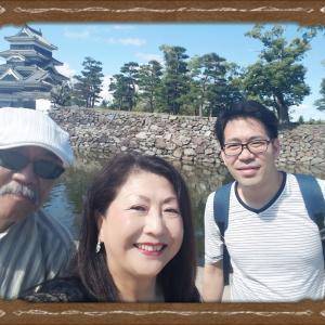 幸せな家族旅行