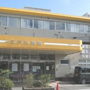 スイス大手製薬会社も認める治療薬‼️日本でも投与した⁉️