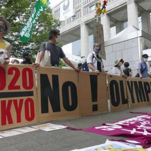 東京五輪中止の抗議‼️言わずにはいられないよね‼️