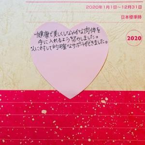 🌜新月ワークのお知らせ🌛本日(9/17)20:00に乙女座新月を迎えます♍️
