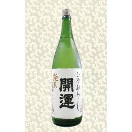 開運 純米ひやおろし(土井酒造場)1.8L