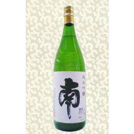 南 純米吟醸 (南酒造場)1.8L