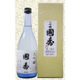 国香 大吟醸 國香酒造720ml