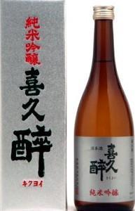 喜久酔 純米吟醸 (青島酒造)720ml