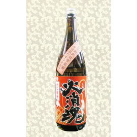 火消魂 芋焼酎(丸西酒造)