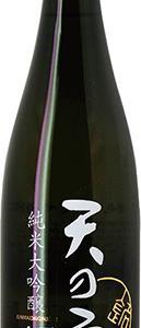 天の戸・純米大吟 45(浅舞酒造(株)