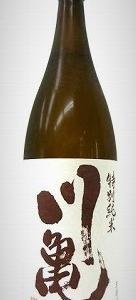 ラン&川亀 特別純米酒(川亀酒造)