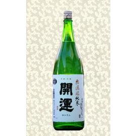 開運 無濾過純米生原酒(土井酒造場)1.8L
