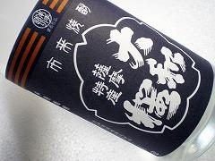 ヤマトザクラヒカリ(芋焼酎)大和桜酒造