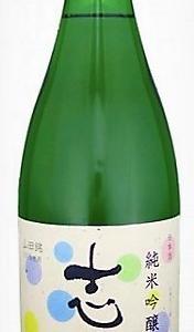 志太泉 夏酒 純米吟醸(志太泉酒造)1.8L