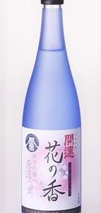 開運 花の香 純米吟醸生原酒(土井酒造場)720ml
