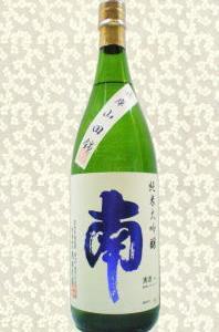 南 純米大吟醸(南酒造)1.8L