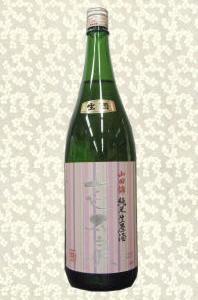 志太泉 純米生原酒1.8L㈱志太泉酒造