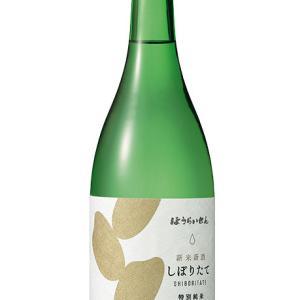 蓬莱泉 純米しぼりたて(関谷醸造)1.8L
