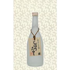 蓬莱泉 しぼりたて純米大吟醸(関谷醸造) 720ml
