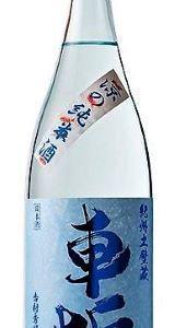 車坂 涼の純米酒(吉村秀雄商店)1.8L