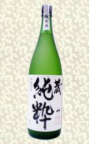 蔵純粋(大石酒造)芋焼酎1.8L