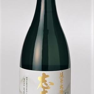 ラン&志太泉 純米大吟醸酒720ml ㈱志太泉酒造