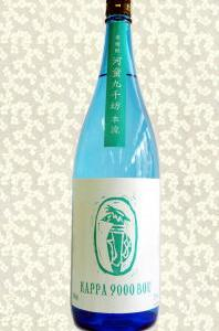 河童九千坊(紅乙女酒造)麦焼酎1.8L