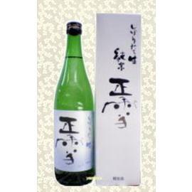 正雪 純米しぼりたて(神沢川酒造場) 720ml販売