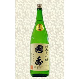 國香 純米大吟醸(國香酒造株)