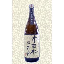 冷え冷え生ビール貸し出し&ねむれねむれ(太久保酒造)