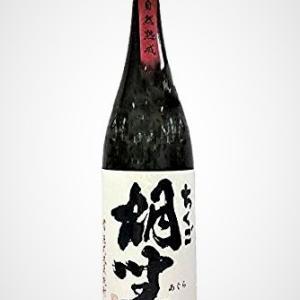胡坐 (あぐら)池亀酒造1.8L