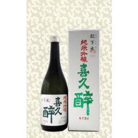 お知らせ&喜久酔 松下米40 純米大吟醸(青島酒造販売)720ml