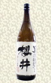 櫻井黒麹(櫻井酒造)芋焼酎1.8L