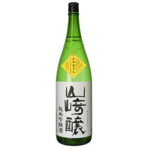 山崎醸 ひやおろし(山﨑合資会社)純米吟醸原酒 1.8L