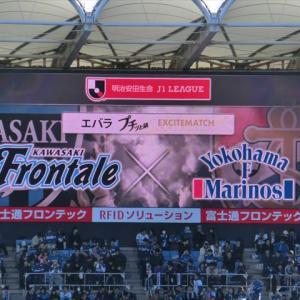 2019 J1 第33節 川崎vs横浜FM レビュー とにかく速かった