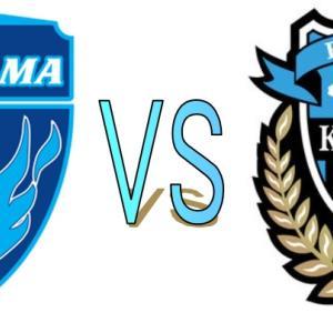 2020 J1第5節 横浜FC vs川崎 レビュー 誰が出ても川崎