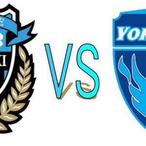 2020 J1第18節 川崎vs横浜FC レビュー レジェンド対若き新星