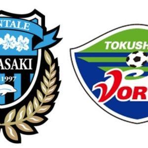 2021 J1第3節 川崎vs徳島 レビュー L・ダミアンの献身