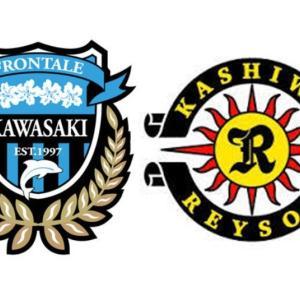 2021 J1第4節 川崎vs柏 レビュー 後半三笘投入