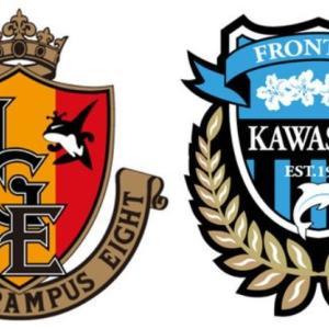 2021 J1第22節 名古屋vs川崎 レビュー 開始3分