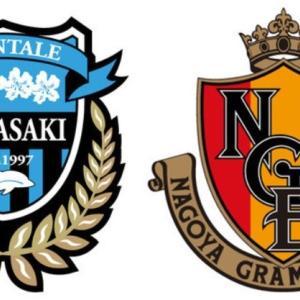 2021 J1第12節 川崎vs名古屋 レビュー なりふり構わず勝ち点3
