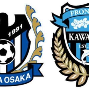 2021 J1第13節 G大阪vs川崎 レビュー 適正配置でボール奪取