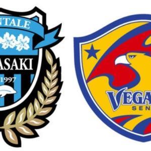 2021 J1第20節 川崎vs仙台 レビュー 強度が足りない