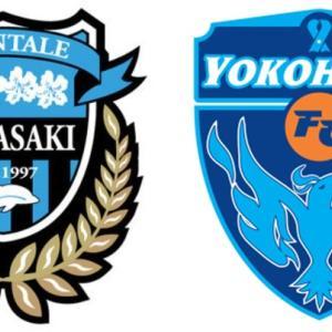 2021 J1第15節 川崎vs横浜FC レビュー 鷺沼兄弟は躍動するも…