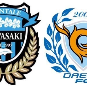 2021 ACL GroupI 第1節 川崎vs大邱 レビュー 薄氷を踏むかの勝利
