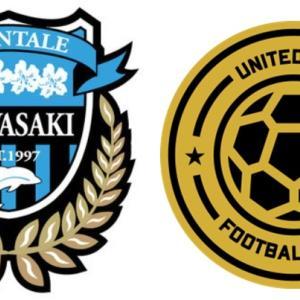 2021 ACL GroupI 第3節 川崎vsUtdCity レビュー