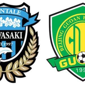 2021 ACL GroupI 第6節 川崎vs北京 レビュー  新たなる戦力