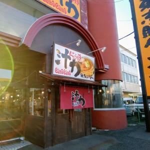 東京豚骨拉麺 汁力@平塚市桜ヶ丘