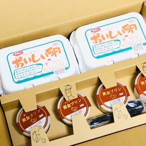 最高級の赤玉大と岩田のおいしい卵をたっぷり使った黄金プリン
