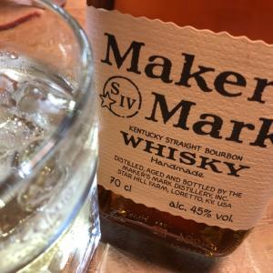 久々にMaker's Mark