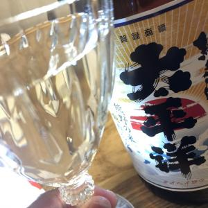 和歌山のでお酒